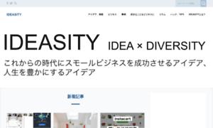 Ideasity.biz thumbnail