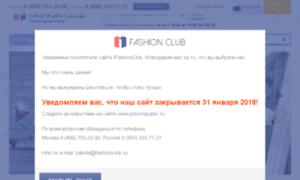 Ifashionclub.ru thumbnail