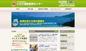 Ifc.jp thumbnail