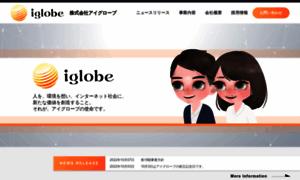 Iglobe.co.jp thumbnail