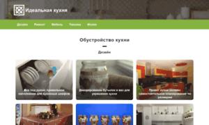 Ilkitchen.ru thumbnail