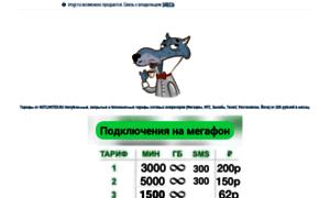 Imgr.ru thumbnail
