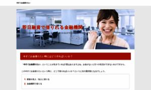 Imlabel.jp thumbnail