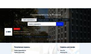 Imls.ru thumbnail