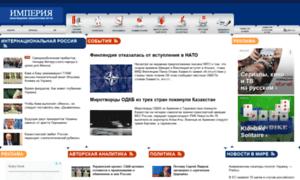 Imperiyanews.ru thumbnail
