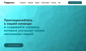 Infinnity.ru thumbnail