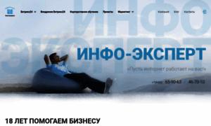 Info-expert.ru thumbnail