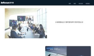 Infocus.com.cn thumbnail