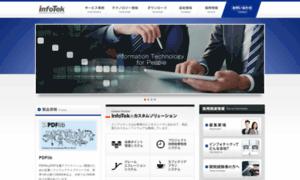 Infotek.co.jp thumbnail