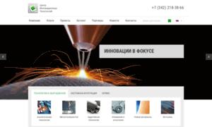 Innfocus.ru thumbnail