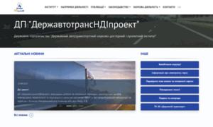 Insat.org.ua thumbnail
