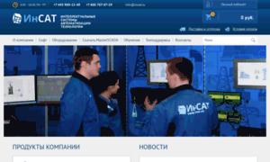 Insat.ru thumbnail