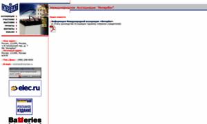 Interbat.ru thumbnail