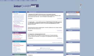 Intercharm.net thumbnail