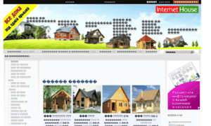 Internethouse.ru thumbnail