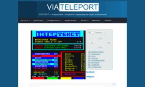 Intertext.com.ua thumbnail