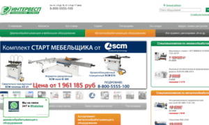 Intervesp-stanki.ru thumbnail