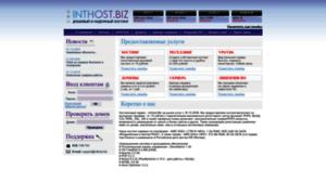 Inthost.biz thumbnail