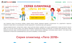 Intolimp.ru thumbnail