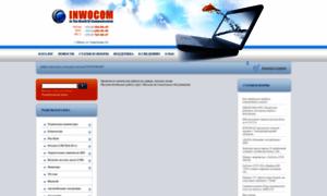 Inwocom.by thumbnail