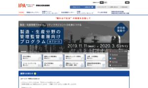 Ipa.go.jp thumbnail