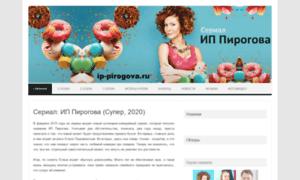 Ippirogova.ru thumbnail