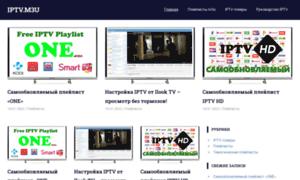 Iptvm3u.ru thumbnail