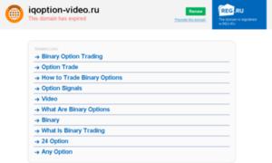 Iqoption-video.ru thumbnail