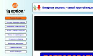 Iqoption24.ru thumbnail