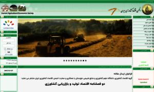 Iranianaes.ir thumbnail