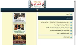 Iraqipedia.net thumbnail
