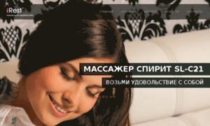 Irest11.ru thumbnail