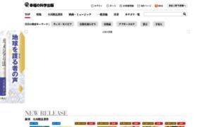 Irhpress.co.jp thumbnail
