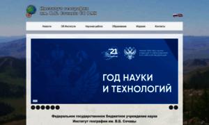 Irigs.irk.ru thumbnail