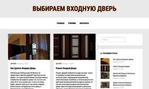 Irondoorz.ru thumbnail