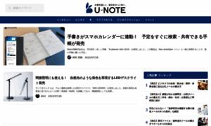 Irorio.jp thumbnail