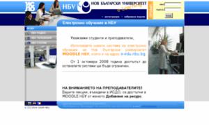 Isdo.nbu.bg thumbnail