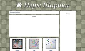 Ishariky.ru thumbnail