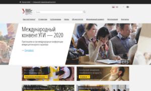 Ispn.urfu.ru thumbnail