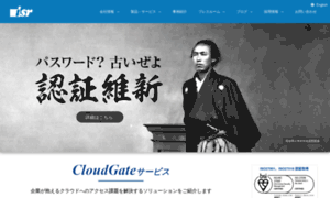 Isr.co.jp thumbnail