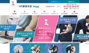 Isupport.jp thumbnail