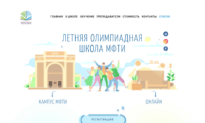 It-edu.mipt.ru thumbnail