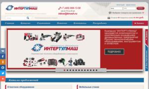 Itmash.ru thumbnail