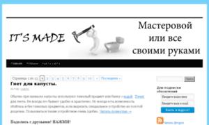 Itsmade.ru thumbnail