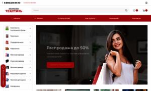 Ivanovotextil.ru thumbnail