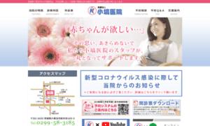 Ivf-ibaraki.or.jp thumbnail