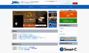 J-a-net.jp thumbnail