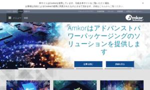 J-devices.co.jp thumbnail