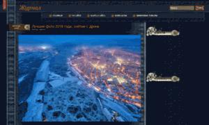 J-times.ru thumbnail
