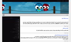 Jafarsalimi.blog.ir thumbnail